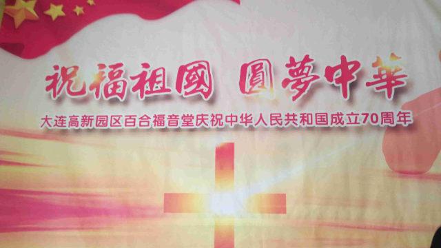 Ein Propagandaplakat der Ode an das Mutterland