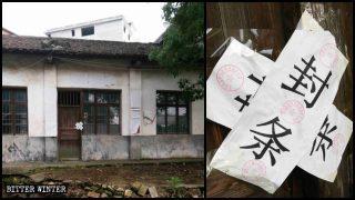 Hauskirche soll Gott durch Kommunistische Partei ersetzen