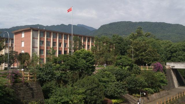 Eine chinesische Universität