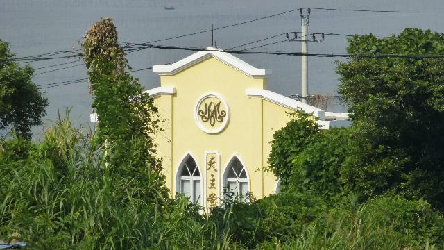 Katholische Kirche an der Küstenstraße in der Nähe von Damen Shan