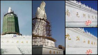 Göttinnen der chinesischen Mythologie sollen buddhistische Gottheiten ersetzen