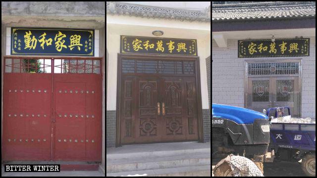 Plaketten in Arabisch wurden durch Sätze in Chinesisch ersetzt