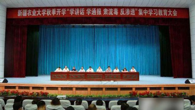 Treffen in Xinjiang Agricultural University statt