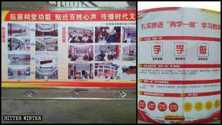 Ahnenhalle in kommunistisches Propagandazentrum umgewandelt