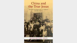 Die Wahre Jesus-Kirche: Eine chinesische Pfingstbewegung