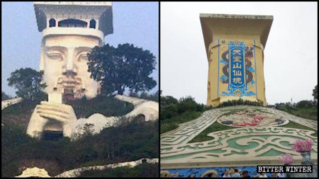 Der Kopf des Jade-Kaisers wurde zu einer riesigen Werbesäule umgestaltet