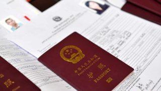 Manipulation der chinesischen Diaspora: Dokumente bringen KPCh-Bestrebungen ans Licht