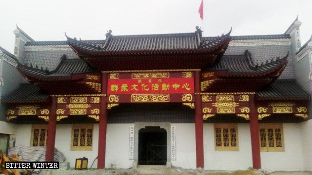 Eine Ahnenhalle im Dorf Shaping wurde in ein Kultur- und Freizeitzentrum umgewandelt.