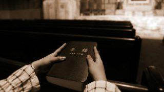 Hauskirchen mit Verbindungen nach Hongkong werden zur Zielscheibe von Razzien