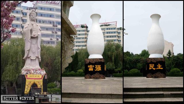 Guanyin-Statue vor und nach dem Verpacken in der großen Glasfaservase