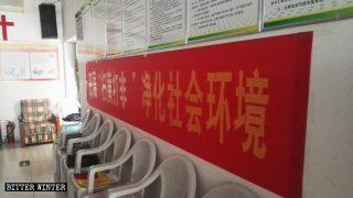 KPCh verstärkt Kontrolle über religiöse Printmaterialien