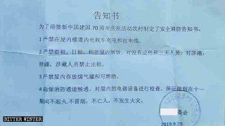 Besucher aus Hongkong und Taiwan im chinesischen Kernland kontrolliert