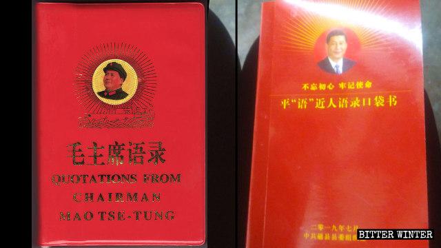 Pings Sprache in der Nähe von Menschen und Zitate von Vorsitzendem Mao Zedong